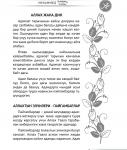 Pages from МЭЭРИМ ПАЙГАМБАРЫ-2 ic sayfa photoshop