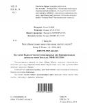 Pages from 5 ubakit namaz isbn